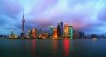 Gospodarstvo Kitajske in Šanghaja