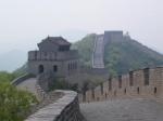 Prijavite se na odprte projekte za obnovo popotresne Sečuanske province