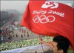 Pozor -  lažne vstopnice za Olimpijske igre!