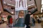 Centromerkur bo leta 2010 postal ljubljanski Harrods