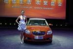 Shanghai Volkswagen in Fabia Jingrui