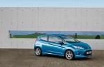 Nova Ford Fiesta je modni avtomobil