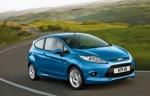 Ford Individual za še bolj osebno novo Fiesto