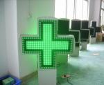 Neposredno izplačilo bolniške
