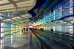 Najboljši svetovni letališki hoteli
