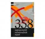 358 računovodskih napak