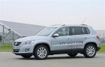 Volkswagen kot prvi predstavlja vozilo v okviru Partnerstva za čisto energijo